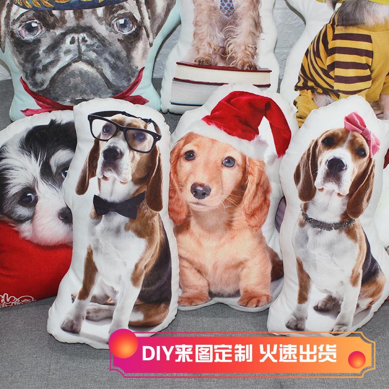 可爱猫咪狗来图定制异形抱枕DIY礼物靠垫3D照片定做靠枕动漫腰枕