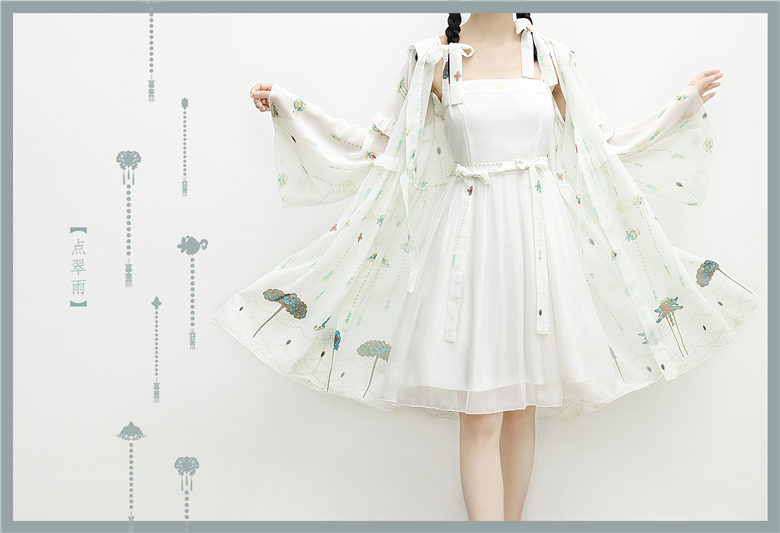 Micro penetration Chiffon suspender dress Chinese style Lolita ear bow pure sunscreen shirt set original