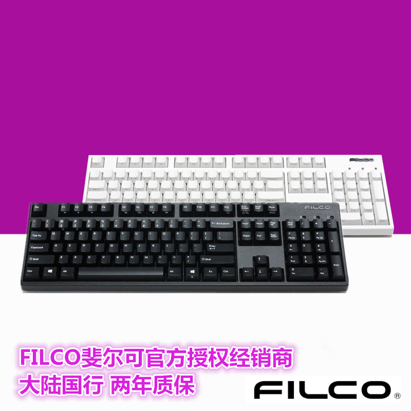 斐尔可圣手忍者二代Filco 104机械键盘樱桃黑青茶红轴蓝牙双模大F