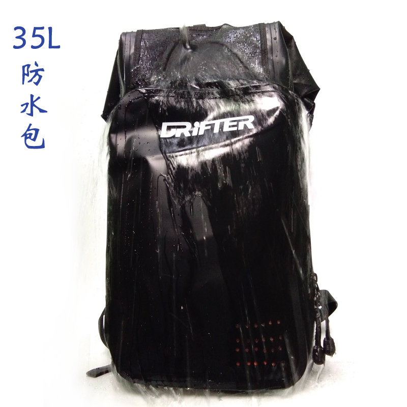 Drifter outdoor double shoulder waterproof backpack design with dry wet separation