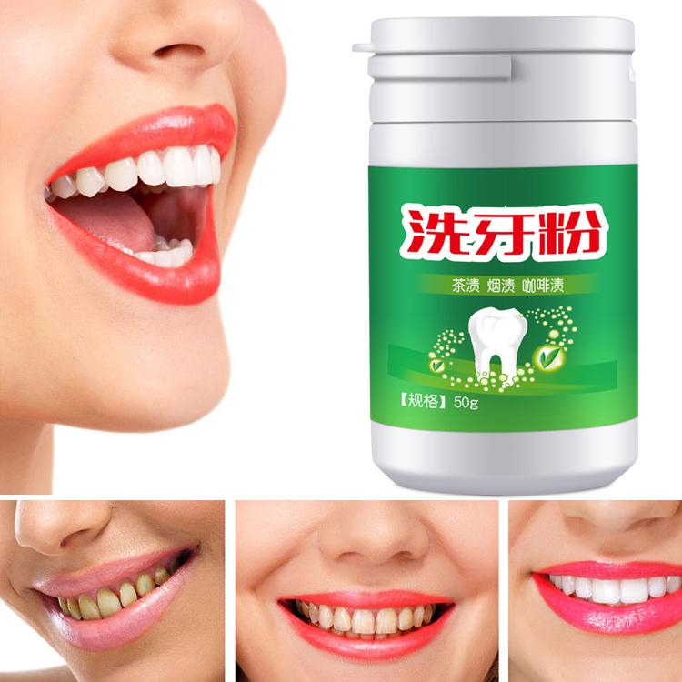时通洗牙粉牙齿美牙去黄牙烟渍牙渍亮白黑色洁牙粉白牙素