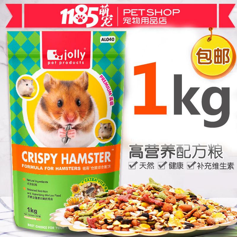 [1185萌宠饲料,零食]【1185】仓鼠粮食祖莉综合配方五谷yabo22884件仅售36.9元