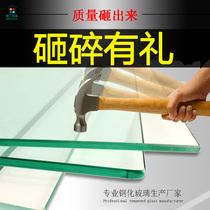 鋼化玻璃定做餐桌茶幾玻璃面定制長方形桌面玻璃鋼化墊茶幾面板