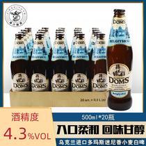 24瓦伦丁比利时原装进口小麦白啤500ml整箱装果香浓郁