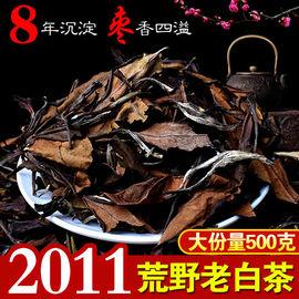 福鼎白茶老白茶2011年散茶500g 正宗高山寿眉散装茶叶贡眉白牡丹
