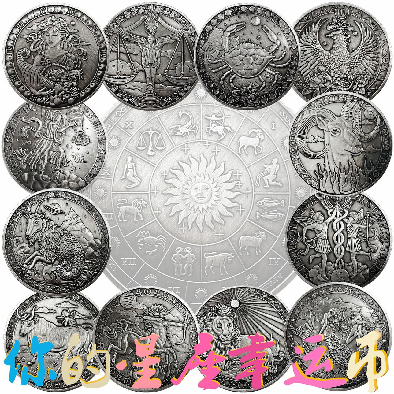 Монеты из недрагоценных металлов Артикул 585337140056