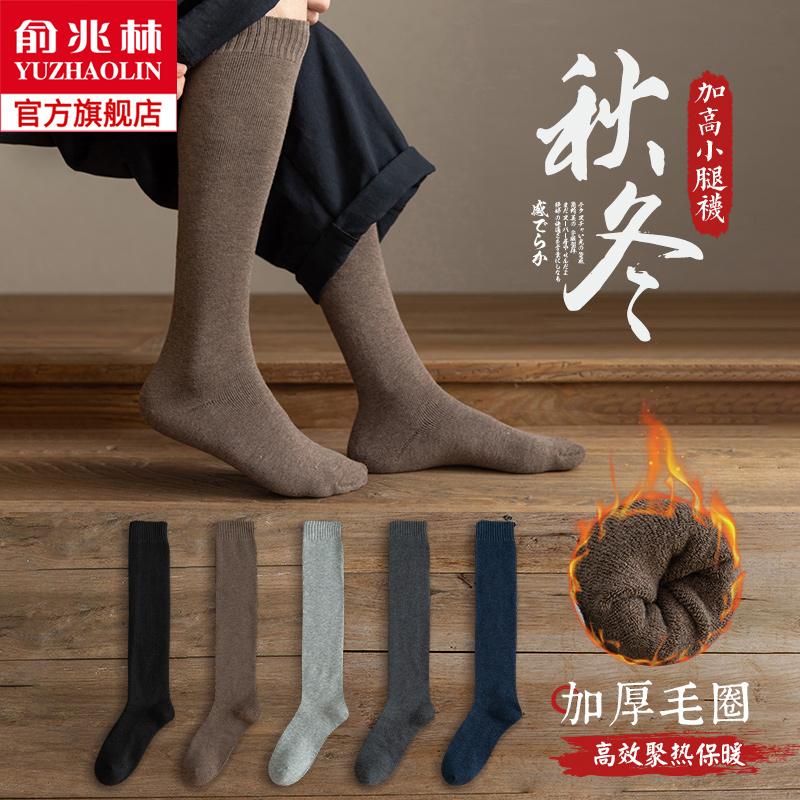 长袜纯棉男士秋冬季老年长筒袜子