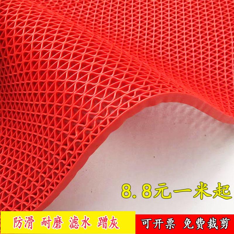 8.80元包邮浴室防滑垫厨房走廊镂空防水蹭灰PVC塑料整卷大面积地垫红地毯