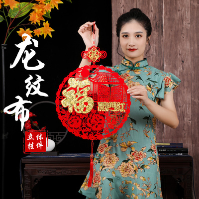 2021 Chinese New Year Decoration Fu Character Pendant New Year Festive Home Living Room Ornaments Housewarming Decoration and Arrangement Supplies