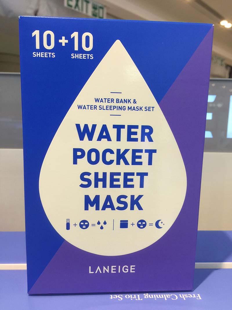 香港免税店代购韩国LANEIGE兰芝水凝肌面膜20片 水润和睡眠各10片