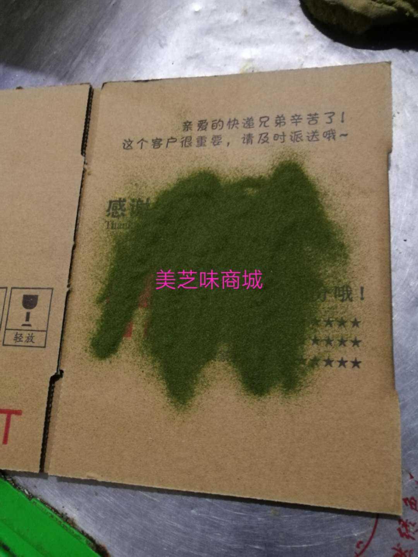 【康来点】浙江一级海苔条粉海青菜粉浒苔粉苔菜粉青苔粉细粉100g