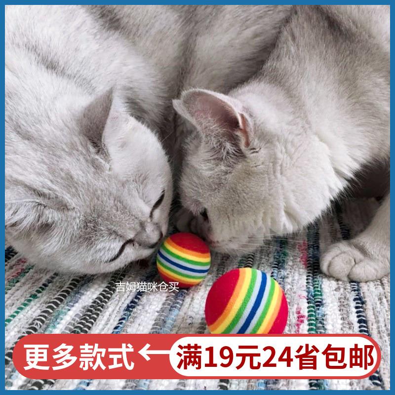 猫玩具球逗猫球猫咪自嗨用品剑麻毛线球猫线团耐咬羽毛老鼠逗猫棒
