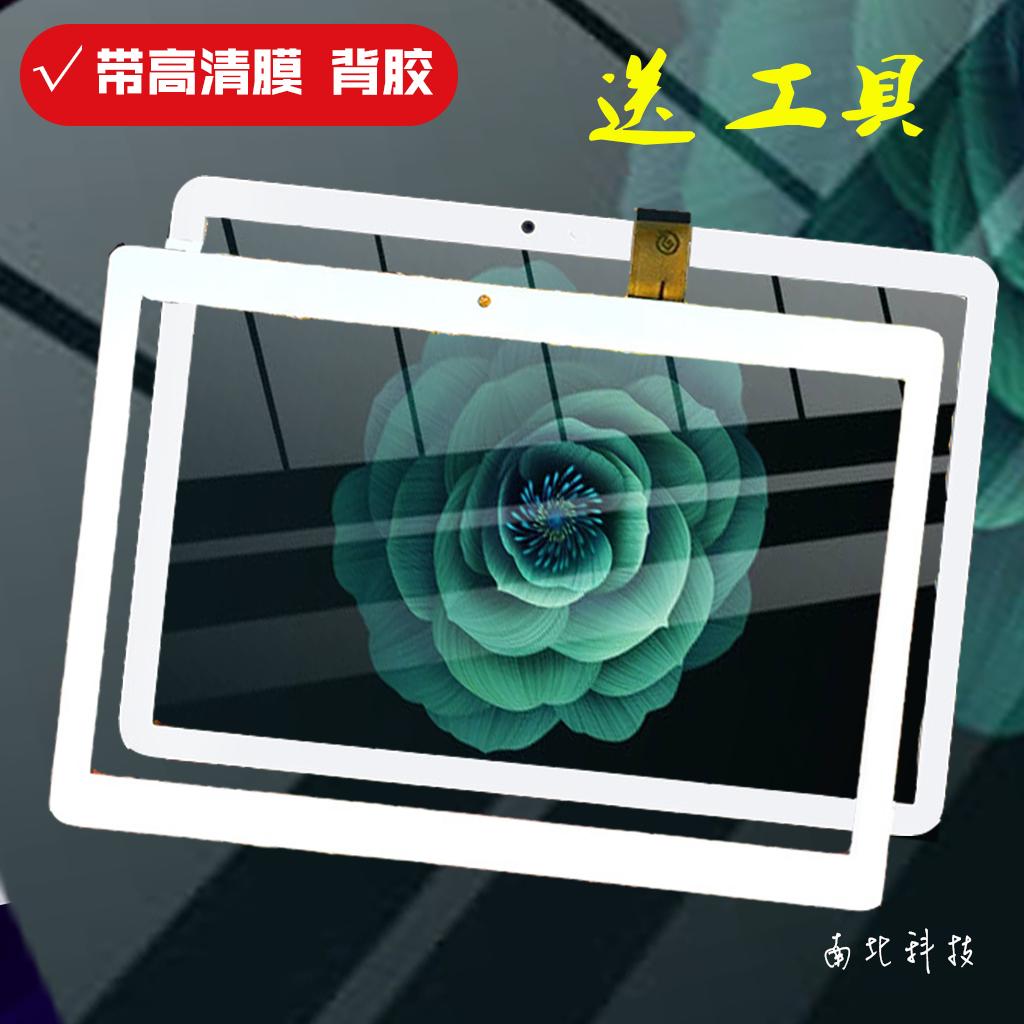zj-10036a / b jz zj-10032b触摸屏