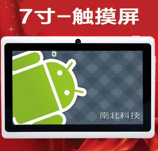 7寸紫光�子MZ82 高清 智能MP5/MP4安卓4.0 �|摸屏外屏 �容屏