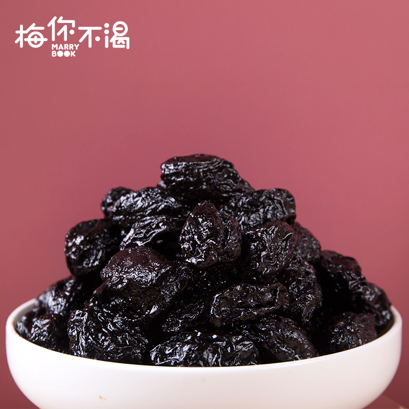 Plum you dont want the preserved fruit of plum fruit dry 150g plum office family leisure food healthy snacks