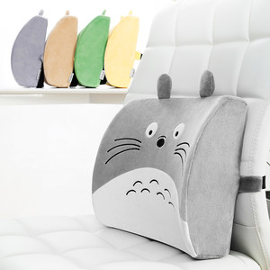 记忆棉腰枕靠枕办公室椅子座椅久坐护腰靠垫汽车靠背垫腰靠腰垫