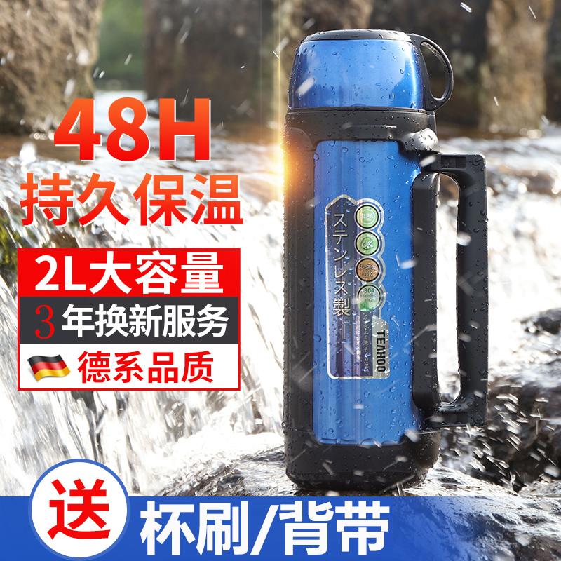 304不锈钢保温暖水壶1500/2000ml户外水杯1.5男大容量便携车载2升