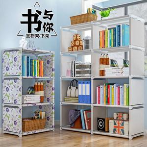 简易书架置物架落地经济型简约桌上儿童书架绘本架收纳架家用书柜