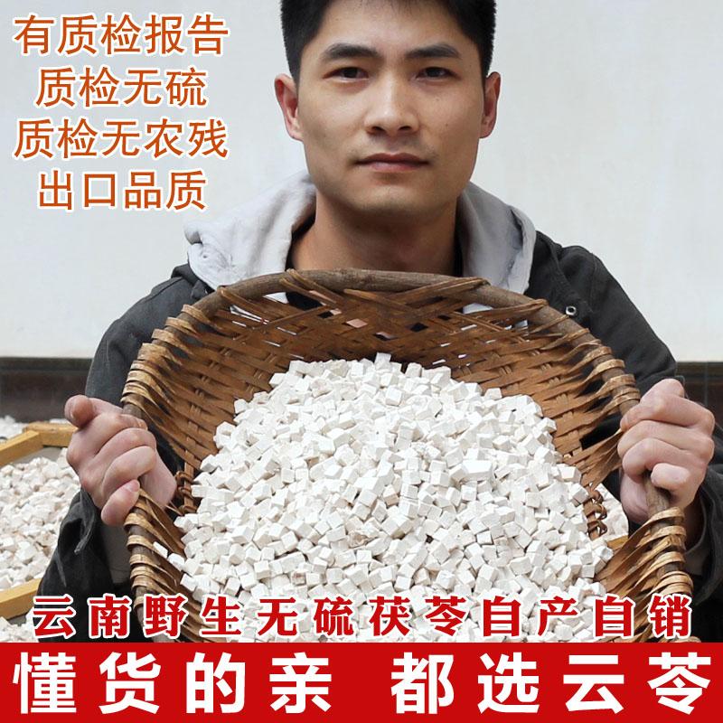 Юньнань Дикие кузнечики белый Kenting Fushi Non-Body Powder 500г бесплатная доставка по китаю