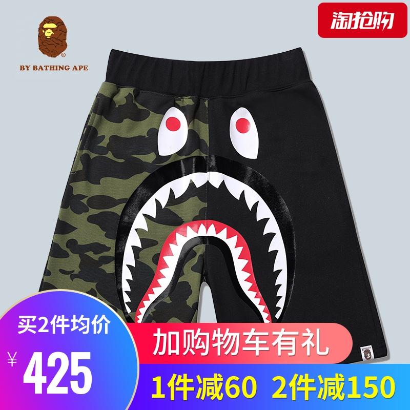 鲨鱼短裤男士纯棉ape五分沙滩短裤appe潮牌猿人头 ape0aape1bape0