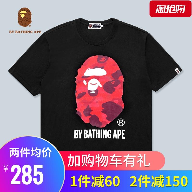 猿人头短袖t恤男士纯棉ape潮牌半袖appe鲨鱼体恤 ape0aape1bape0