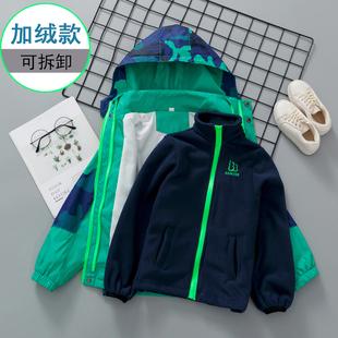 男童外套春秋加絨洋氣童裝兒童三合一衝鋒衣中大童防風户外可拆卸