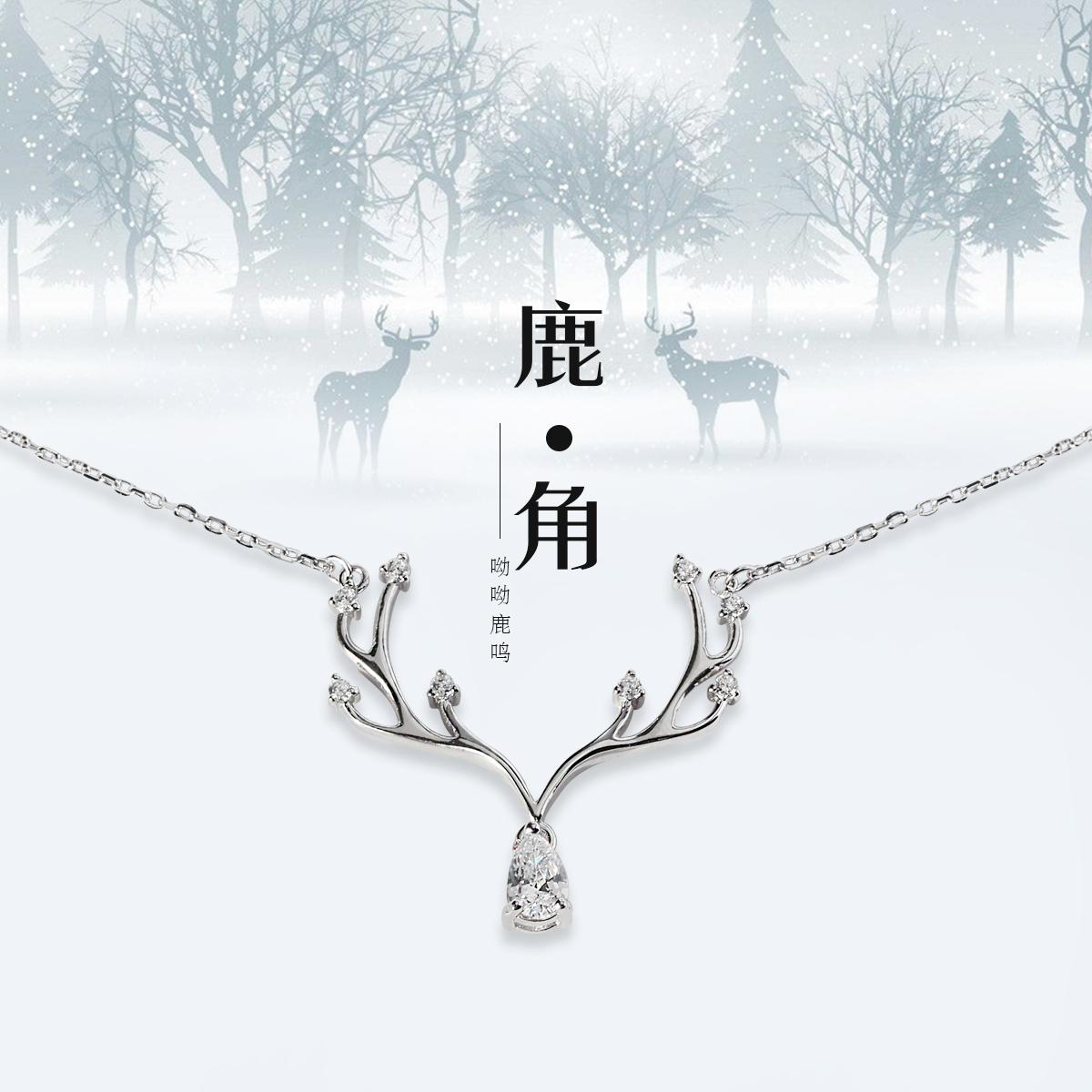 10月29日最新优惠bling手作一鹿有你女鹿角锁骨链