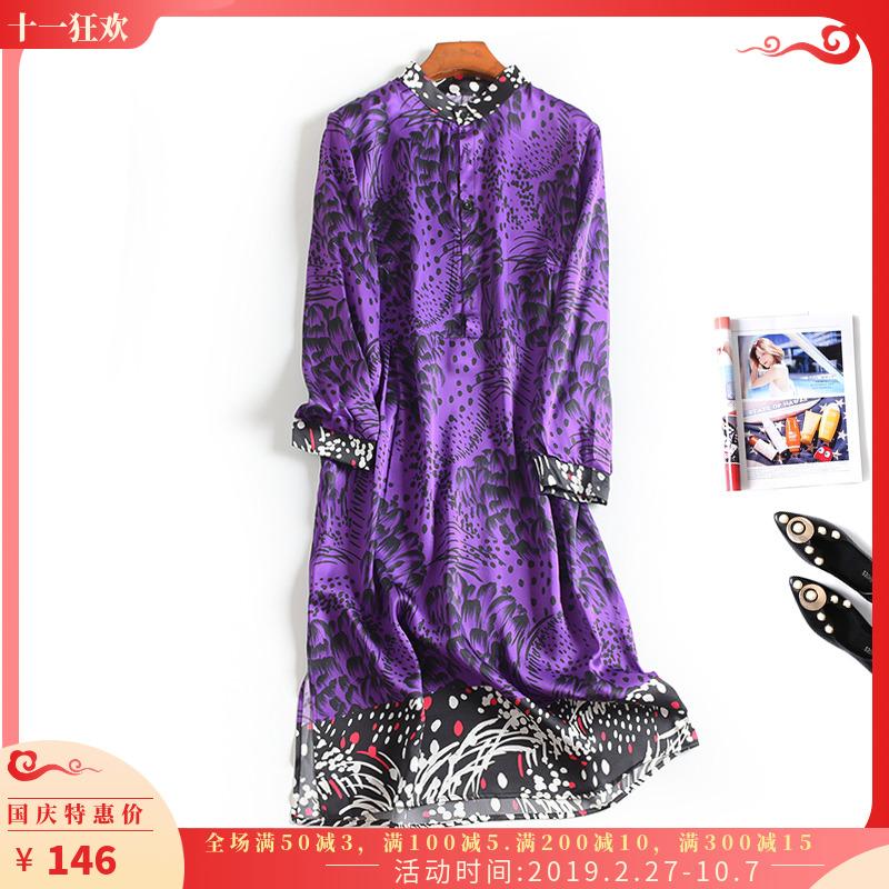 重磅早秋新品宽松显瘦紫色连衣裙限100000张券
