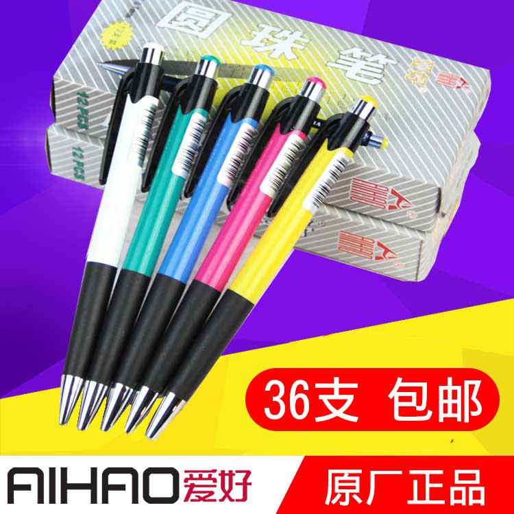 Любовь хорошо классика пресс шаг офис любовь хорошо шариковая ручка оптовая торговля гладкий 505 красный черный синий оригинальный сын карандаш бесплатная доставка