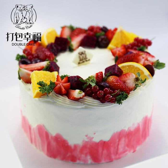 【薇拉】打包幸福哈尔滨高颜值水果蛋糕生日蛋糕同城配送