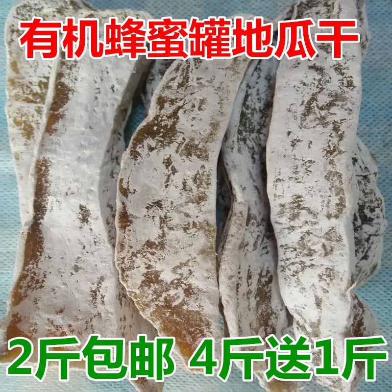 山东特产白霜地瓜干荣成农家红薯干条片地瓜枣番薯干孕妇零食包邮