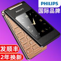 0ppor9sa9s未来a7xr17a5K1r15oppoa9a9x新品oppo手机全新机oppoa9xA9xOPPO新款上市