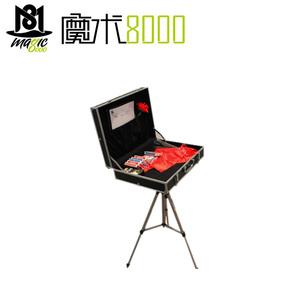 魔术8000魔术师箱子魔术桌跑场箱