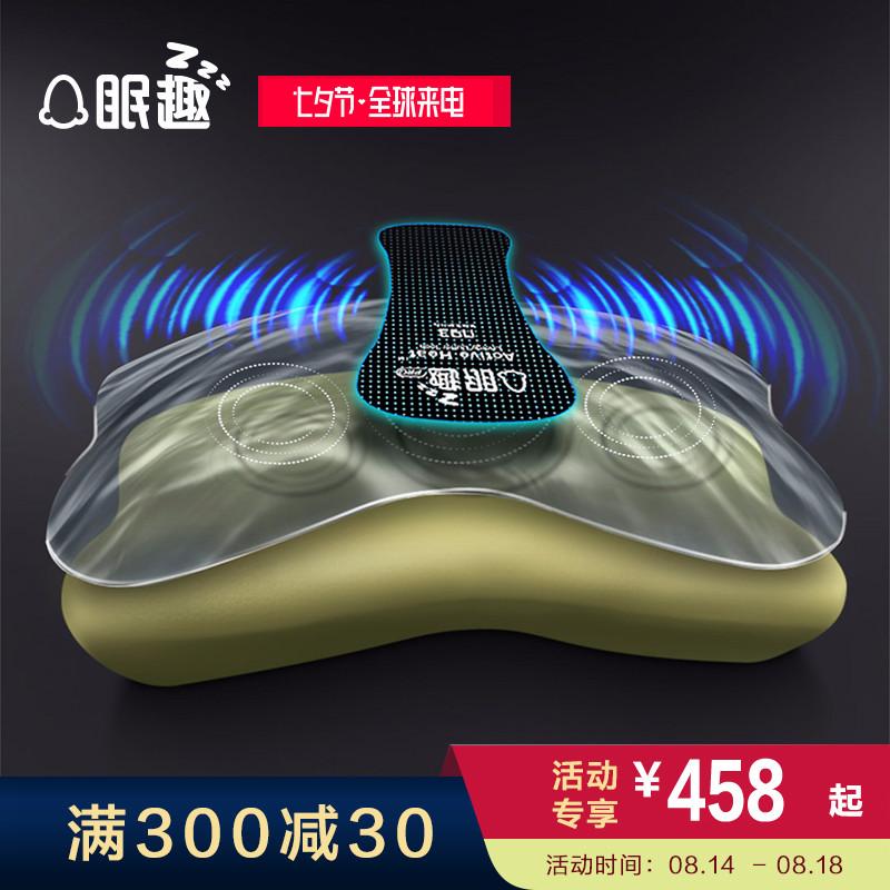 眠趣3C Pro理疗款记忆枕颈椎枕芯 成人护颈枕睡眠保健记忆棉枕头