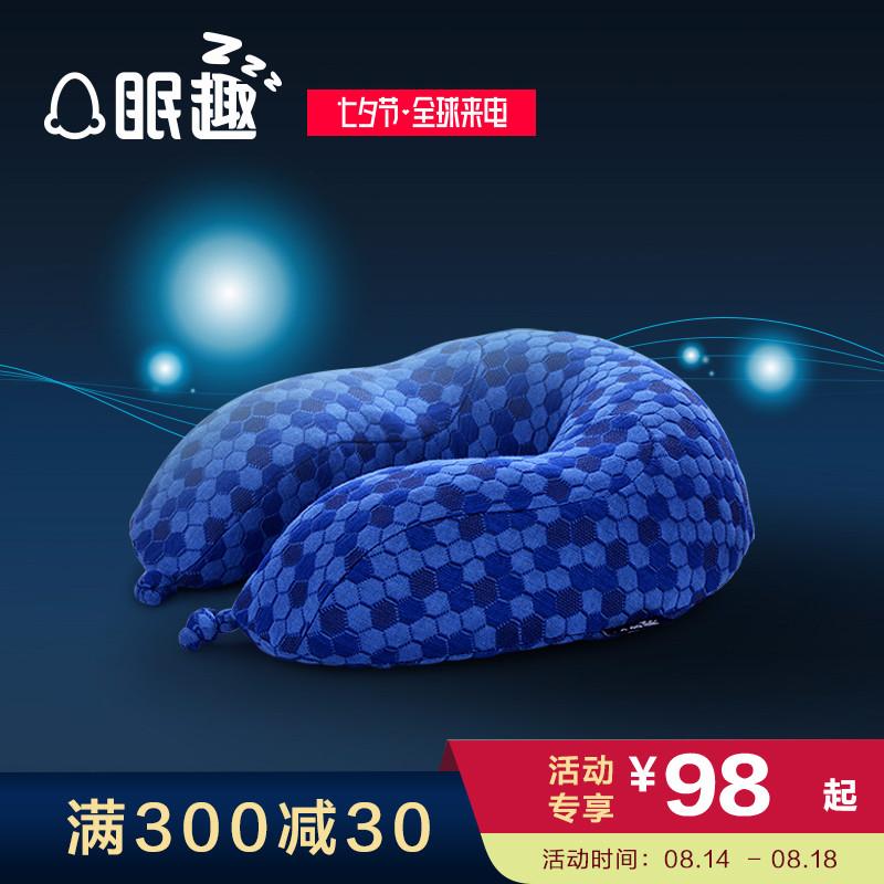 眠趣U型枕头护颈枕加强款午睡旅行枕便携飞机汽车枕记忆棉护颈枕