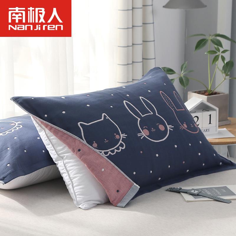 南极人纯棉枕头全棉纱布学生枕巾满188.00元可用152.1元优惠券