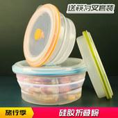 旅行硅胶折叠碗户外饭盒野营用品旅游可伸缩水杯烧烤便携餐具套装