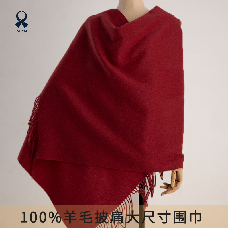 Xuya 100% Wool Scarf solid color warm thin shawl for women air conditioning room in spring and summer