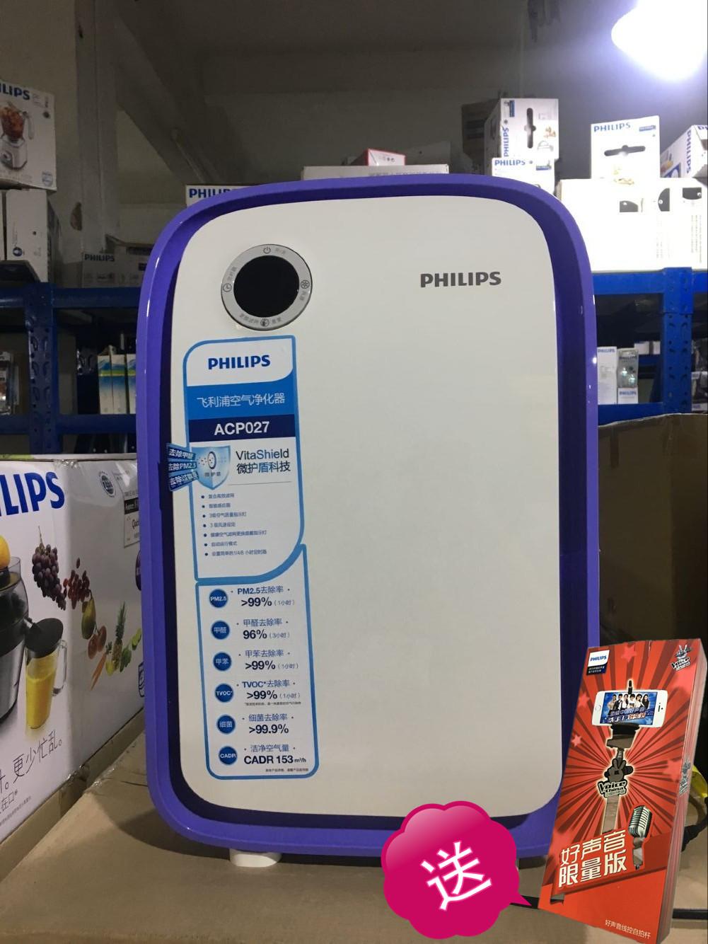 [省而优生活电器空气净化,氧吧]Philips飞利浦空气净化器ACP月销量0件仅售1190元