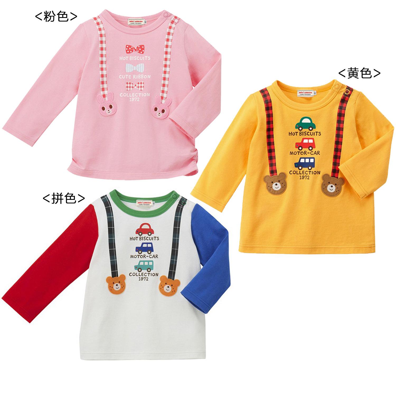 Ремни безопасности для детей Артикул 578678055536