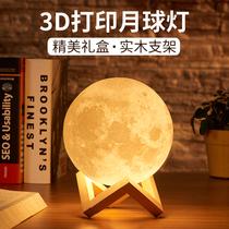 环保硅胶USB新款充电小夜灯可爱卡通台灯桌灯Liewood现货丹麦代购
