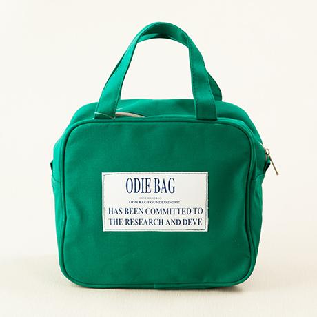 Pure color forest womens Canvas Handbag simple fabric bag spring and summer small handbag hand bag green