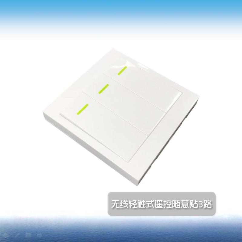 Умный домой _ свет коснуться стиль дистанционное управление _ случайный паста _ беспроводной запуск _ модули _12V аккумулятор питание от _86 тип