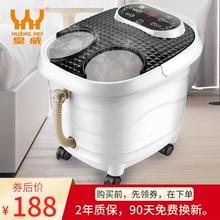 皇威足浴盆全自动加热恒温泡脚桶电动按摩足浴桶家用电热洗脚盆