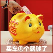 超大存钱罐不可取儿童大容量储钱只进不出金猪储蓄罐小猪创意家用