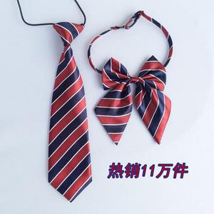 已卖上万套 学生校服领结领花 男女儿童表演蝴蝶结领带 特价促销