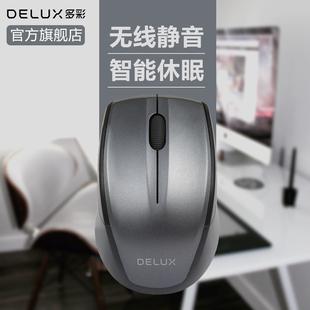 多彩无线鼠标静音办公苹果华为联想笔记本电脑无限可爱男女生通用