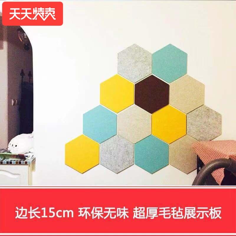 六边形毛毡展示板幼儿园作品彩色背胶软木板留言照片墙毛毡墙贴板