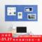 作品展示彩色毛毡板墙贴留言板公告栏照片墙背景墙毡幼儿园软木板