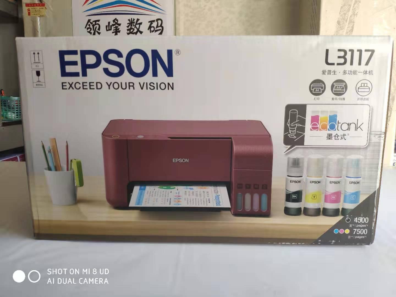 爱普生 墨仓式®L3117 A4全新彩色多功能一体机